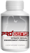 progenis review